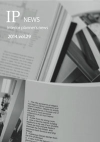 IP NEWS Vol.29
