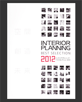 INTERIOR PLANNING BEST SELECTION 2012